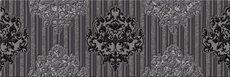Ballet Grey Decor 20x60cm