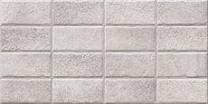 Portobello Taupe Brick 33x67cm