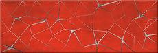 Santorini Rojo Spider 25x75cm