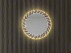Καθρέπτης Sun 70cm