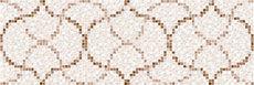 Mosaico Prisma Beige 20x60cm