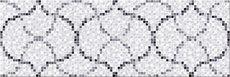 Mosaico Prisma Gris 20x60cm