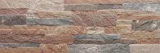 Piedra Marron 19x57cm