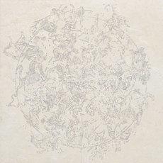 Zodiaco Eos 98x98cm